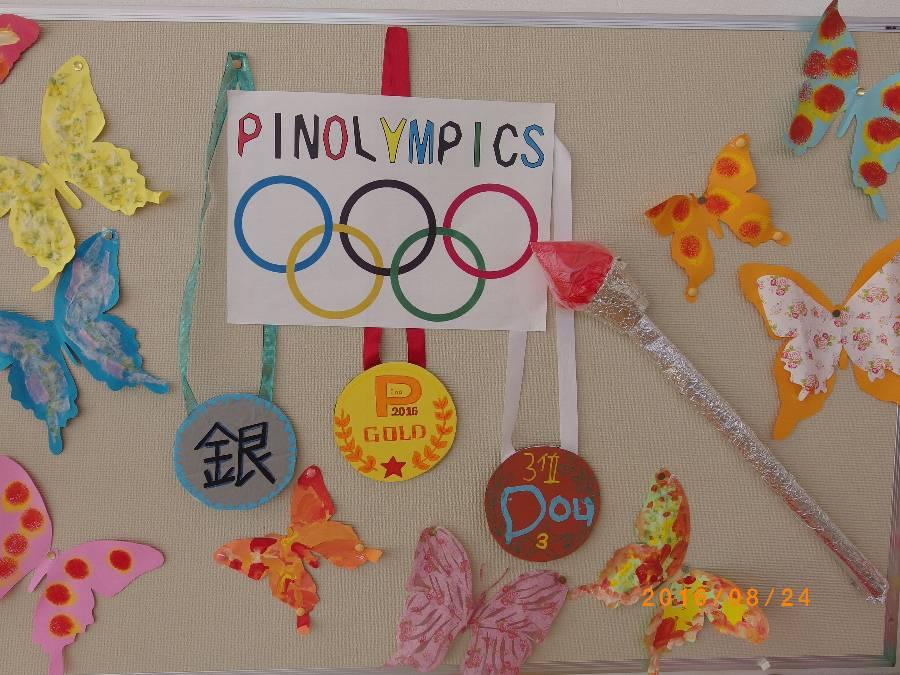 メダル展示